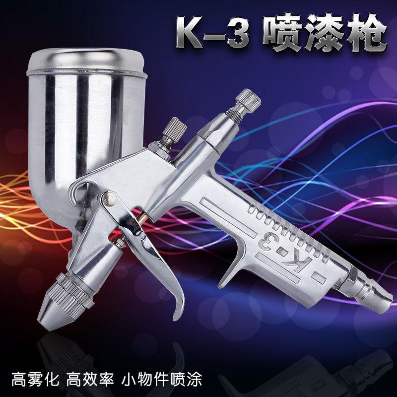 https://t00img.yangkeduo.com/goods/images/2018-12-22/33b65764cbfa3f540dc4e43b3353eaa6.jpeg