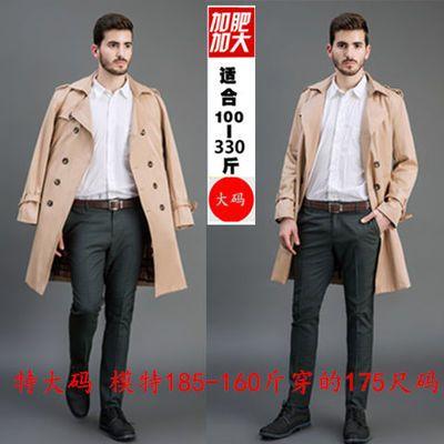 秋冬新款潮时尚时装胖子加大码宽松青年双排扣长款风衣男披风外套