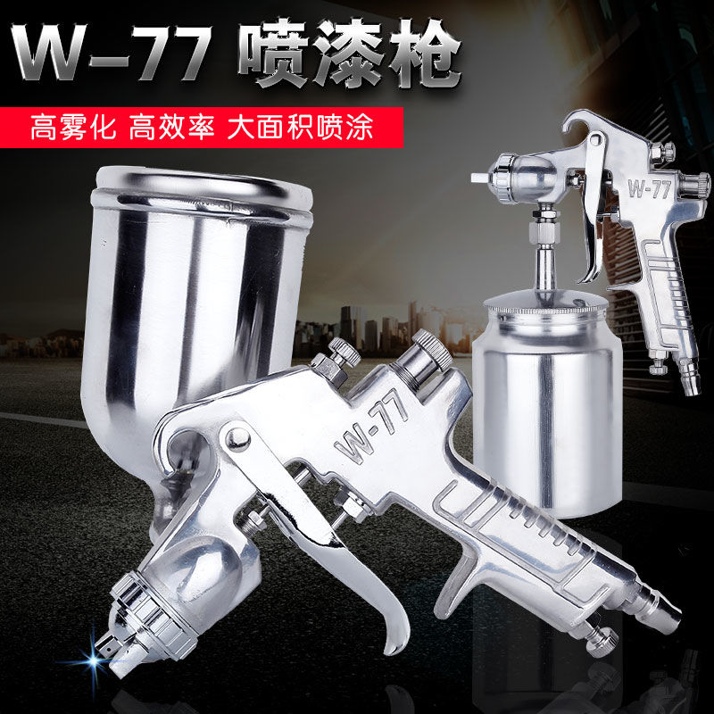 https://t00img.yangkeduo.com/goods/images/2018-12-22/a49725f205b4f206b943be951e0c40c9.jpeg