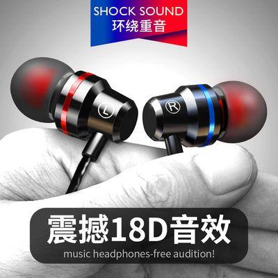18D重低音降噪耳机华为oppo小米vivo魅族手机耳机线入耳式K歌带麦