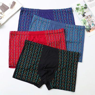 2/3条装 男士内裤加大加肥莫代尔平角裤内裤聚酯纤维男士四角裤