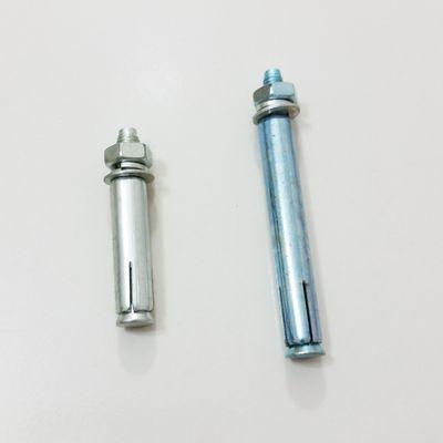 10mm彭胀澎胀螺丝铁膨胀螺丝m6-m8-m10-m12彭涨螺丝外六角
