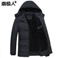 【南极人+】爸爸棉衣中年男装冬装棉服中老年加绒加厚棉袄外套