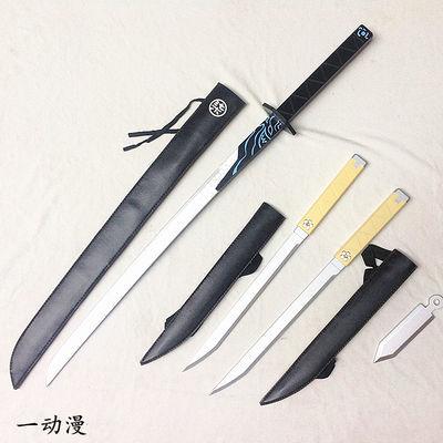 刺客伍六七的刀梅花十三cos动漫伍六七武器cosplay道具刀剑木质