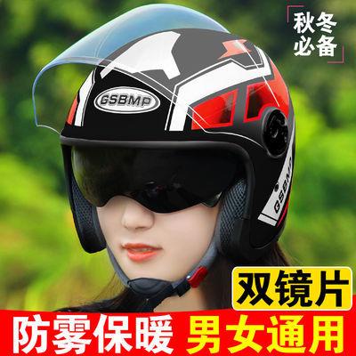 永恒镜片头盔男女士电动摩托车冬季保暖全盔个性酷全覆式安全帽【3月12日发完】