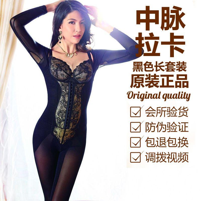 会所版888正品中脉3件套长款产后塑身分体套装美体瘦身内衣