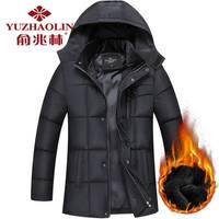 俞兆林冬装爸爸装羽绒棉棉服中老年男装棉衣爷爷老人父亲棉袄外套