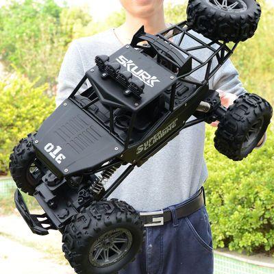 超大号四驱合金遥控车越野车攀爬大脚车高速赛车男孩充电玩具汽车