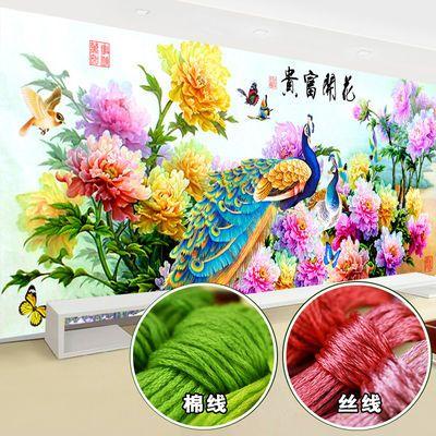 孔雀手工十字绣2020新款线绣客厅大幅花开富贵牡丹花满绣简约现代
