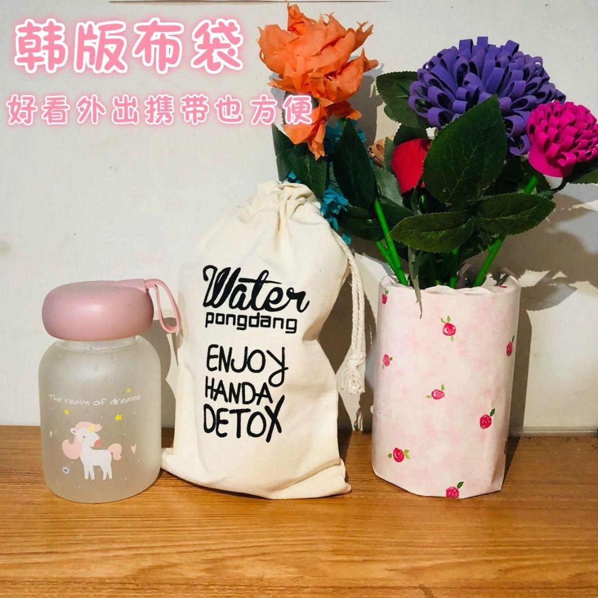 磨砂玻璃杯可爱水杯男女学生韩版便携儿童杯子清新茶杯创意随手杯