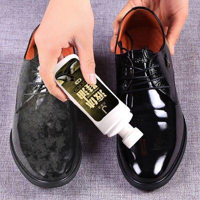 【7.98元抢1000件,抢完恢复8.4元】【1瓶/2瓶】液体鞋油黑色无色皮鞋保养清洁剂鞋刷护理套装赠方巾