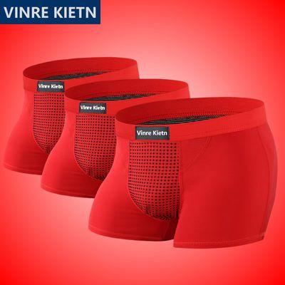3条 VK卫裤官方正品加强版磁石磁疗中腰底裤男士平角内裤内衣