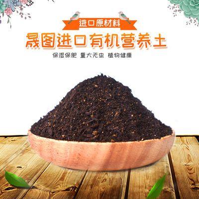 鸭脚木专用肥料营养液绿萝发财树幸福树有机复合肥营养土花肥包邮