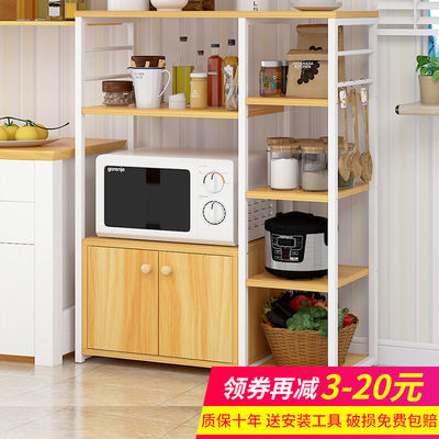 厨房墙壁置物架两层锅铲三角收纳微波炉挂碗筷放盆子多功能吹风筒