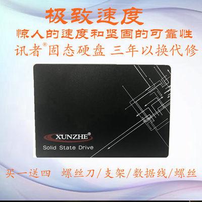 厂家直销固态硬盘2.5寸SSD台式机电脑120G/240G/480G笔记本SATA3