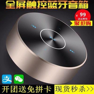 大音量收款音响语音播报器蓝牙音箱支付宝大声报账手机无线小喇叭