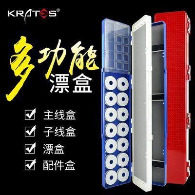 三层多功能浮漂盒子线主线盒鱼线盒鱼漂盒套装渔具盒垂钓用品漂盒