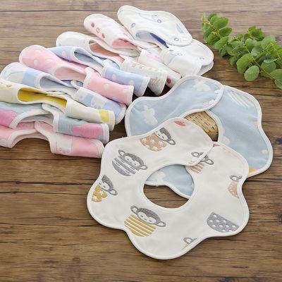 1条/5条装婴儿围嘴双面6层纯棉纱布新生儿宝宝口水巾幼儿吃饭围兜