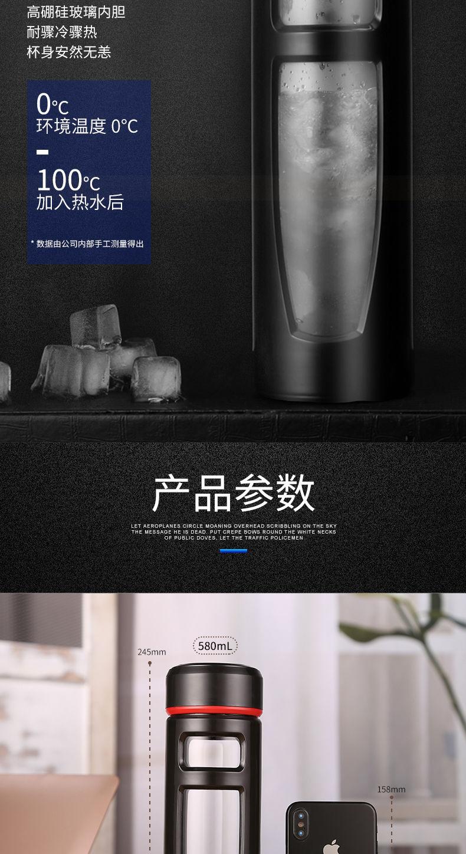 【48小时内发货】大容量玻璃杯便携防摔随手水杯子男女办公礼品定制双层塑玻杯茶杯