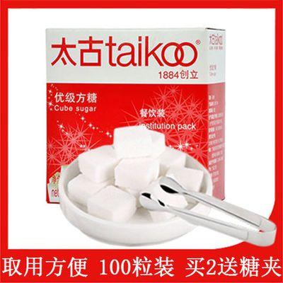 太古taikoo优级方糖块454g冲饮咖啡伴侣白砂糖包黑糖 买2盒送糖夹