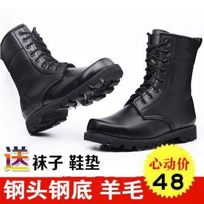 户外特种兵作战靴子马丁靴男棉鞋羊毛靴军靴高帮冬季保暖鞋雪地靴