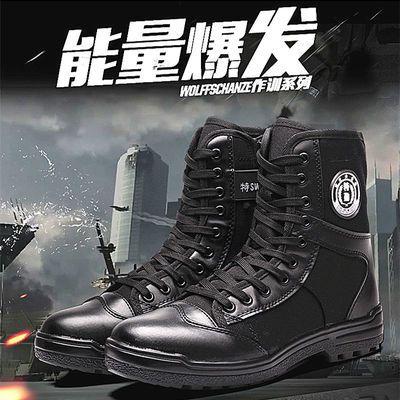 特勤作训靴16帆布保安鞋子网面军靴男特种兵战术透气超轻作战靴