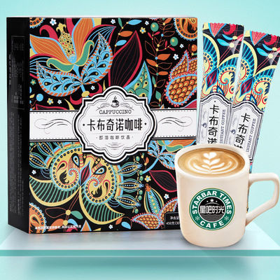 血亏买退货包运费一盒30条咖啡卡布奇诺三合一速溶咖啡90克-450克