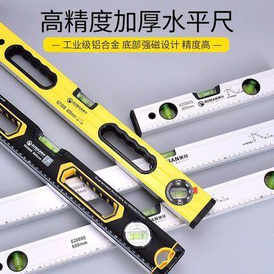 水平尺高精度平水尺磁性水平尺迷你工业级家用装修平衡尺靠尺