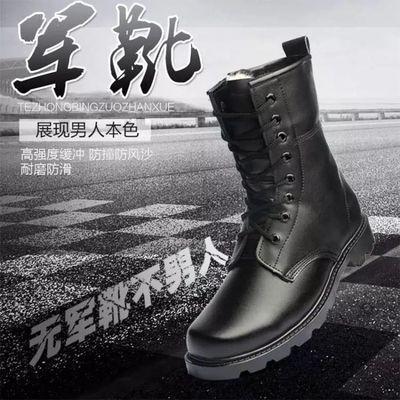 军靴男特种兵高帮陆战靴黑色战术靴子防水带钢头春秋防爆靴作战靴