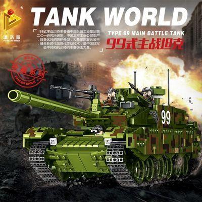 乐高军事陆军部队坦克飞机益智启蒙儿童男孩拼装玩具积木6岁模型