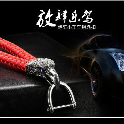 汽车钥匙扣通用编织皮绳钥匙大众丰田宝马奥迪奔驰别克钥匙链男士