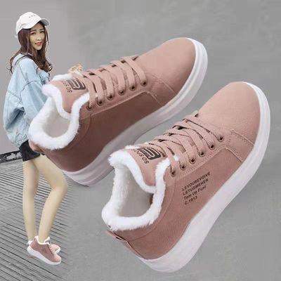棉鞋女加绒运动冬季2018新款加厚保暖韩版学生休闲百搭秋冬板鞋子