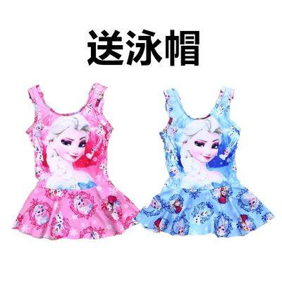 【送泳帽】儿童泳衣女孩连体裙式女童游泳衣可爱大中小童宝宝泳装