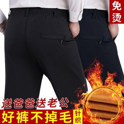新品中老年针织休闲裤 高腰宽松设计前面带拉链,松紧腰方便穿搭,带裤袢可系皮带。