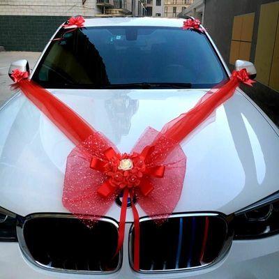 结婚套装车拉花用品婚礼车队韩式主副婚车仿真花车头花吸盘装饰