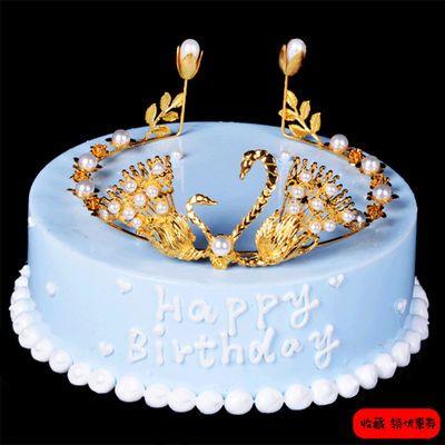 蛋糕烘焙装饰摆件生日派对装扮用品 珍珠 天鹅王冠 女王皇冠头饰【3月9日发完】