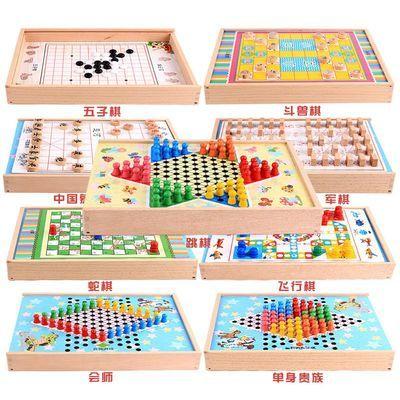多功能桌面游戏儿童益智跳棋飞行棋五子棋成人象棋斗兽棋木制玩具