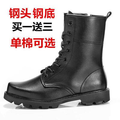 正品军靴男靴防爆 特种兵作战靴 钢头马丁靴 男女高帮军鞋羊毛靴