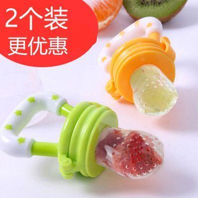 【亏本冲量】婴儿咬咬袋果蔬咬咬乐宝宝吃水果辅食器牙胶磨牙棒