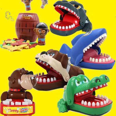 亲子游戏整蛊咬手玩具聚会游戏咬手玩具儿童玩具礼物咬手鄂鱼鲨鱼