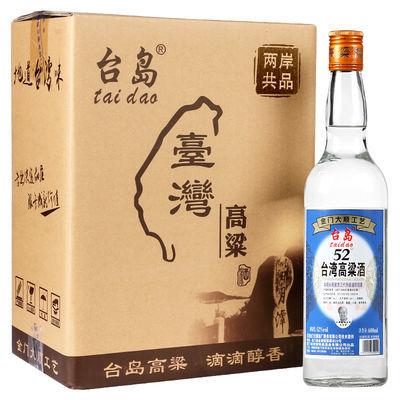 台岛台湾高粱酒金门浓香风味国产高度白酒52度600ml*6瓶白酒整箱