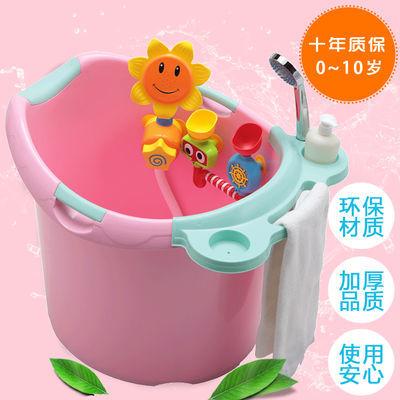 婴儿浴盆宝宝洗澡盆沐浴桶加厚可坐洗澡桶新生儿用品儿童浴桶大号