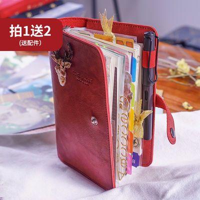 手帐本活页笔记本子创意韩国风小清新简约复古可爱记事手账本套装