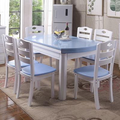 餐桌 实木餐桌椅组合可伸缩折叠现代简约两用小户型吃饭圆桌子