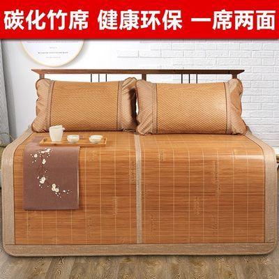 【双面可用】竹席凉席折叠单双人碳化空调宿舍席子0.6m1.5m1.8m米