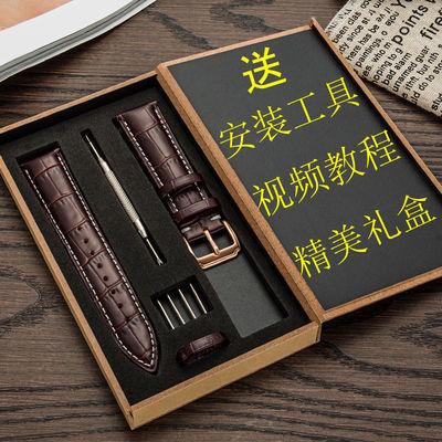 古圳真皮表带手表带男女针扣表链手表配件防水表带【送工具生耳】