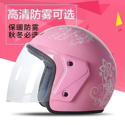 头盔女防紫外线安全帽头盔四季防紫外线头盔防紫外线电瓶
