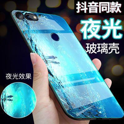 玻璃华为荣耀v20手机壳荣耀v20/PCT-AL10夜光保护套防摔抖音同款