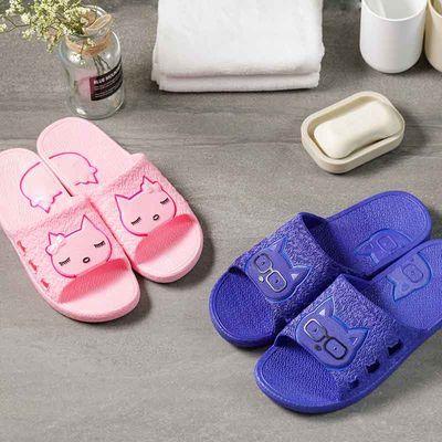 【买一送一,拍一份=2双】拖鞋女夏居家室内拖鞋浴室拖鞋男凉拖鞋