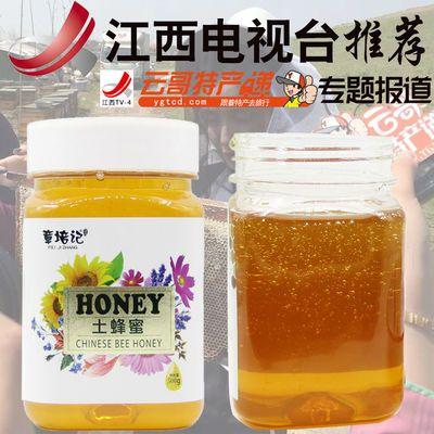 【买二送木勺】土蜂蜜500克/瓶子不添加野生蜂蜜正品蜂蜜百花蜂蜜